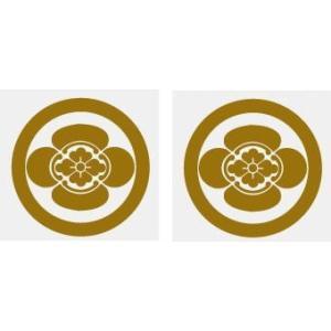 丸に木瓜 家紋シール 5cm 2枚入り 人気の家紋シール【丸に木瓜】 家紋だけが貼り付け面に残ります|yamato-design