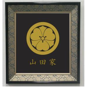 丸に剣片喰 色紙額入り家紋 額入りの家紋 当店のお勧め商品です。 【丸に剣片喰】 yamato-design