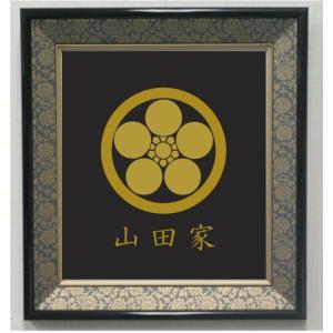 丸に梅鉢 色紙額入り家紋 額入りの家紋 当店のお勧め商品です。  【丸に梅鉢】 yamato-design