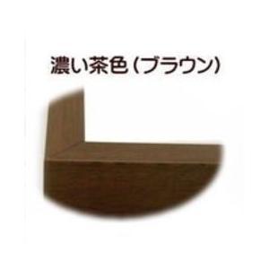 建設業の許可票 真鍮製プレート ブラウン色額入り 建設業の許可票 お手頃価格です。 yamato-design 02