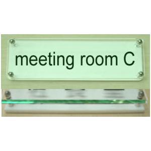 meeting room 室名札 室名プレートW式 ガラス色18x6cm 立体的な室名プレート おしゃれな室名プレート 当店オリジナル商品|yamato-design