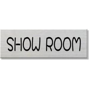 SHOWROOMプレート 室名プレート ネームプレート 室名札 ステンレス製 15cmx5cm