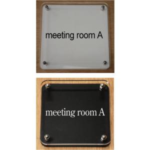 室名札 室名W式プレート15x15cm 立体的な室名プレート おしゃれな室名プレート 短納期1〜2営業日で発送 当店オリジナル商品 meeting roomA yamato-design
