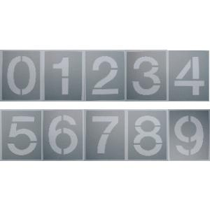 吹き付け板 刷り込み板 ステンシル 駐車場番号 数字ステンシル 数字吹き付け板 安価な吹き付け板 【駐車場番号10枚セット】吹付け板(大)|yamato-design