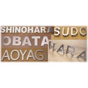 ステンレス3mm厚切文字 おしゃれな切り文字表札|yamato-design