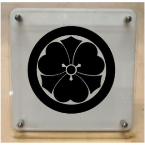 丸に剣片喰(けんかたばみ) 家紋盾150mm スタンド型二層式の家紋盾 当店のイチオシ商品です。 yamato-design 02