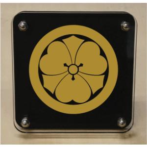 丸に剣片喰(けんかたばみ) 家紋盾150mm スタンド型二層式の家紋盾 床の間や居間の装飾アイテムに!