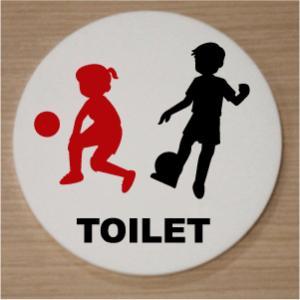 トイレマーク トイレプレート アクリル白色丸型100mm おしゃれなトイレマーク 安価なプレート|yamato-design