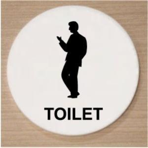 トイレマーク トイレプレート アクリル白色丸型100mm おしゃれなトイレマーク |yamato-design