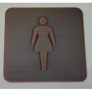 高級エッチングトイレプレート 銅古美 女性用|yamato-design