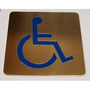 高級エッチングトイレプレート 真鍮製 車椅子|yamato-design