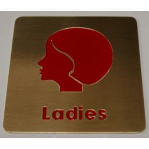 高級エッチングトイレプレート 真鍮製 女性用|yamato-design
