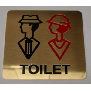 高級エッチングトイレプレート 真鍮製 男女TOILET|yamato-design