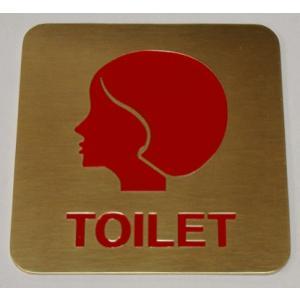 高級エッチングトイレプレート 真鍮製 女性|yamato-design