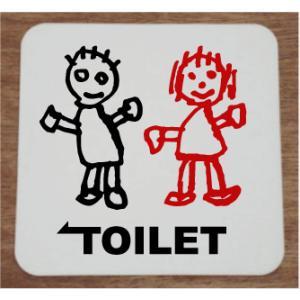 トイレマーク トイレプレート おしゃれなトイレプレート100mm|yamato-design