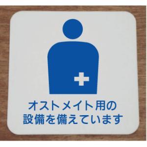 トイレマーク トイレプレート アクリル製15cm|yamato-design