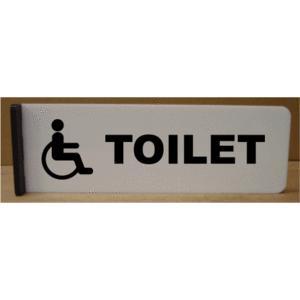 トイレ突き出しプレート 大人気のトイレプレート おしゃれなトイレマーク 突き出し型トイレプレート 短納期1〜3営業日で発送 当店オリジナル商品|yamato-design