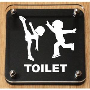 トイレマークW式プレート トイレプレートは全て当店のオリジナル商品です。  トイレマーク・トイレプレ...