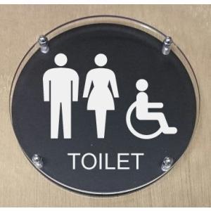トイレプレート  二層式 丸型黒色 【透明】 10cm   トイレマーク トイレプレート お手洗い化粧室看板サイン|yamato-design