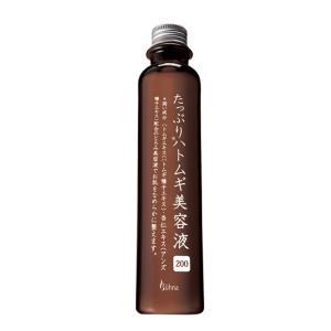 ビューナ たっぷりハトムギ美容液200 首 大容量 ポツポツ 潤い 皮膚 目元 角質ケア 保湿 ポイントケア はとむぎ フェイスケア ぶつぶつ 乾燥肌  4.3cm×4.3 yamato-netshop