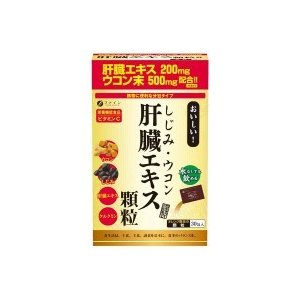 ファイン しじみウコン肝臓エキス顆粒 30包 飲みやすい ヘルシー 食品 顆粒分包 不摂生 健康 クルクミン サプリ   送料無料 yamato-netshop