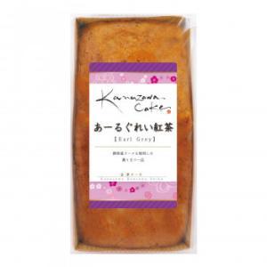 奥能登珠洲「中森亭」プロデュース 金澤ケーキ あーるぐれい紅茶 10個セット K-7     同梱・代引不可 送料無料 yamato-netshop