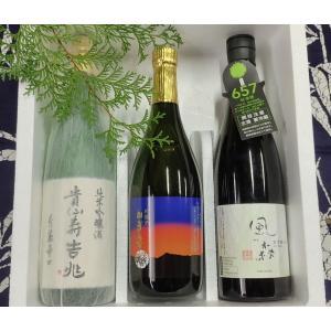 万葉セット かぎろひ・風の森・貴仙寿吉兆 (ギフト/日本酒/...