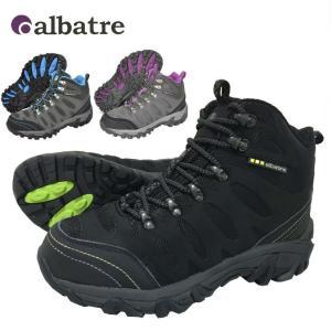 【レビューを書いて送料無料!】トレッキングシューズ〔albatre〕13サイズ/6カラー/AL-TS1120/メンズ/レディース/登山靴/ウォーキングにも