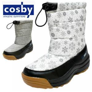 レディス スノーブーツ COSBY コスビー CSSNB-25 対水圧5000 可動スパイク