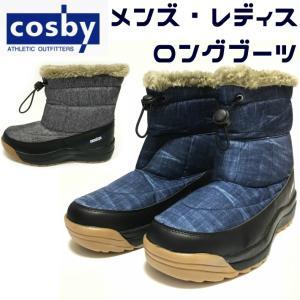 スノーブーツ メンズ レディス CSSNB-60 対水圧5000 可動スパイク COSBY コスビー