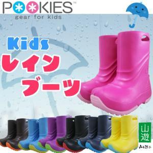 ・超軽量のEVAレインブーツです。一般的なゴム長靴の半分以下の重さ。完全防水。 ・靴裏には滑り防止の...