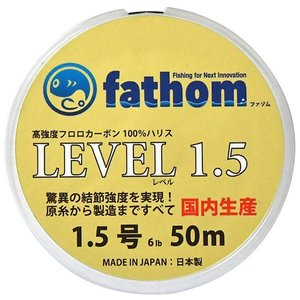 釣り糸ハリス1.5号 fathom(ファゾム) LEVEL1.5 6lb 50m 色:クリア おすすめの高強度国産フロロカーボン釣りハリス|yamatoayura