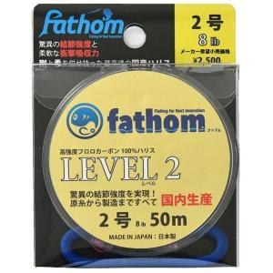 釣り糸ハリス2号 fathom(ファゾム) LEVEL2 8lb 50m 色:クリア おすすめの国産フロロカーボン製高強度ショックリーダー|yamatoayura|02