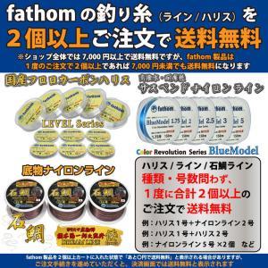 釣り糸ハリス2号 fathom(ファゾム) LEVEL2 8lb 50m 色:クリア おすすめの国産フロロカーボン製高強度ショックリーダー|yamatoayura|06