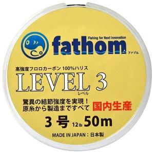 釣り糸ハリス3号 fathom(ファゾム) LEVEL3 12lb 50m 色:クリア おすすめの国産フロロカーボン製高強度ショックリーダー|yamatoayura