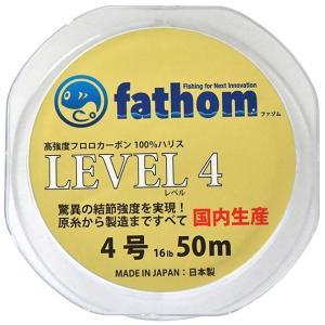 釣り糸ショックリーダー4号 fathom(ファゾム) LEVEL4 16lb 50m 色:クリア おすすめの国産フロロカーボン製高強度ハリス|yamatoayura