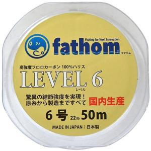 釣り糸ショックリーダー6号 fathom(ファゾム) LEVEL6 22lb 50m 色:クリア おすすめの国産フロロカーボン製高強度ハリス|yamatoayura