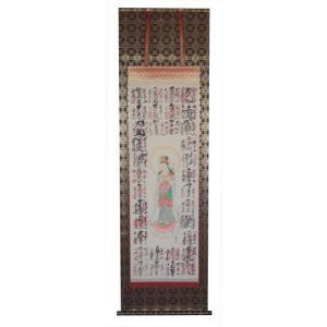 お手持ちの西国三十三カ所 納経軸を軸に仕立てる表装加工費 桐箱付きで19800円|yamatobijyutu