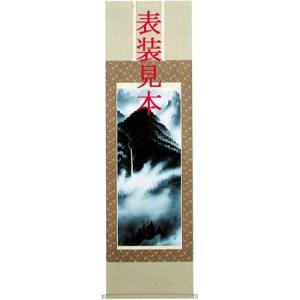 書 日本画などの作品を掛け軸に半紙サイズ 三段表装 緞子12色より選べます。|yamatobijyutu