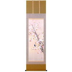 掛け軸 真筆 桜に小鳥 尺五縦 作者 川島 正行 yamatobijyutu