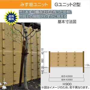 人工竹垣 Gユニット2型 みす垣 基本セット H900 丸竹・茶 仕様 (グローベン 竹 フェンス)|yamatojyu-ken