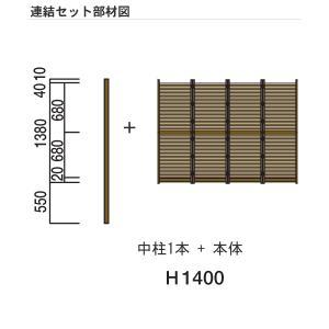 人工竹垣 Gユニット2型 みす垣 連結セット H1400 丸竹・茶 仕様 (グローベン 竹 フェンス)|yamatojyu-ken
