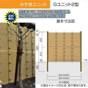 人工竹垣 Gユニット2型 みす垣 基本セット H1800 丸竹・茶 仕様 (グローベン 竹 フェンス)|yamatojyu-ken
