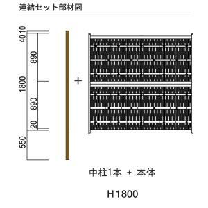 人工竹垣 Gユニット3型 大津垣 連結セット H1800 丸竹・燻 仕様 (グローベン 竹 フェンス)|yamatojyu-ken