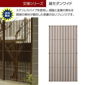 人工 竹垣 縞モダン ワイド 基本セット H1800 柵 (グローベン 竹 フェンス)|yamatojyu-ken