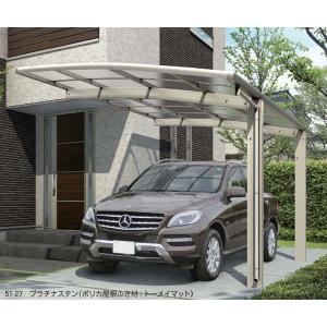 カーポート レイナポートグラン 基本セット 54-27 (長さ5400×幅2700mm) 標準H20 YKK AP|yamatojyu-ken