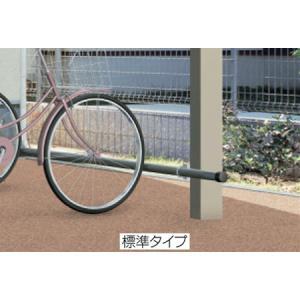 三協アルミ サイクルポート用 車止めバーセット標準タイプ 奥行22用|yamatojyu-ken