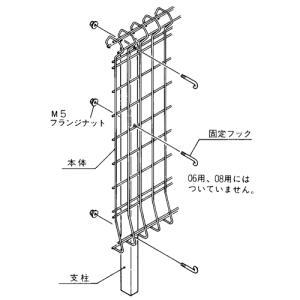 ニュー・プロメッシュフェンス1F型専用 自由支柱 H1200用 1本 (四国化成)|yamatojyu-ken