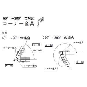 プロメッシュフェンス1型専用 コーナー部品セット H800〜H1500用共通 1組 (四国化成)|yamatojyu-ken