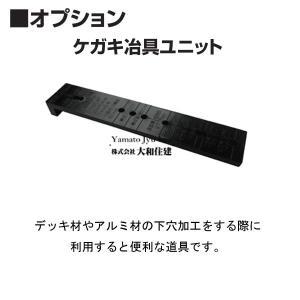 ウッドデッキ セット 樹脂 人工木 リウッドデッキ200 Tタイプ 1間3尺(1851×920mm) 基本セット (YKK AP)|yamatojyu-ken|05